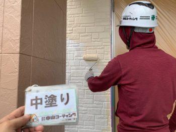 徳島県 小松島市 外壁 塗装 2色仕上げ