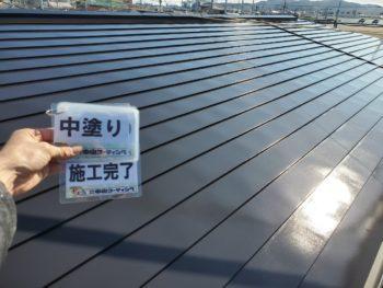徳島県 末広町 屋根 塗装後 中塗り