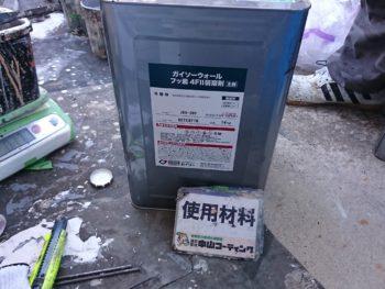 徳島県 上板町 使用材料 細部