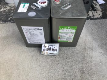 徳島県 北島町 使用材料 バルコニー 防水