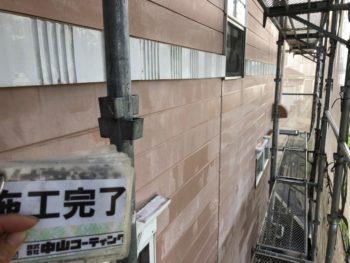 徳島県 板野郡 洗浄 外壁 目地