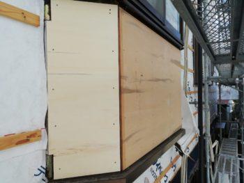 徳島県 末広町 外壁 板金工事 出窓 野地板