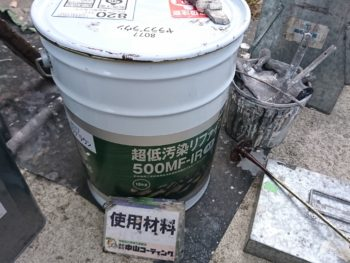徳島県 上板町 使用材料 屋根 リファイン