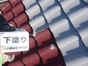 徳島県 城南町 屋根 塗装 下塗り
