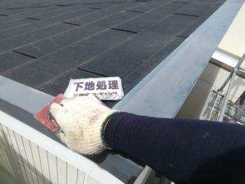 徳島県 新浜本町 屋根塗装 鉄部 ケレン