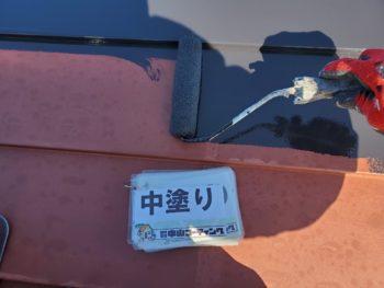 徳島県 末広町 屋根 塗装 中塗り