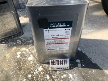 徳島県 北島町 使用材料 付帯部