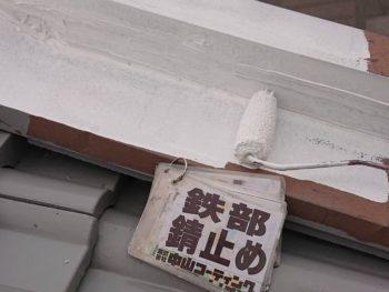 徳島県 北沖洲 屋根塗装 鉄部 錆止め