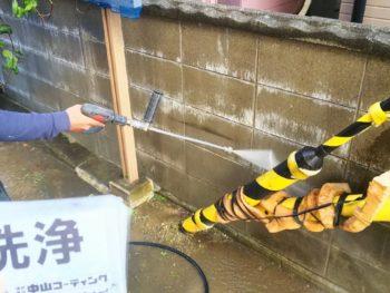 徳島県 南沖洲町 洗浄 塀