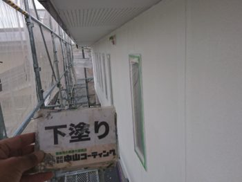 徳島県 上板町 外壁 塗装 下塗り