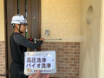 徳島県 丈六町 高圧洗浄 外壁 チョーキング