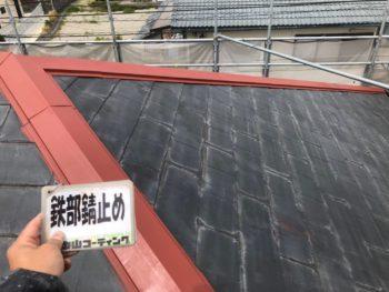 徳島県 南沖洲町 屋根 塗装 鉄部 錆止め