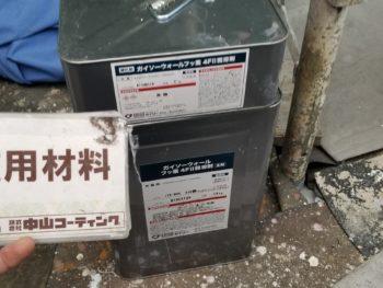 徳島県 大麻町 使用材料 付帯部 ウォールフッ素4FⅡ