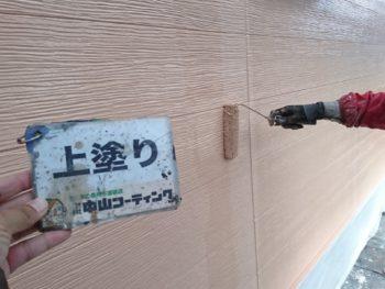 徳島県 名東町 外壁 塗装 上塗り