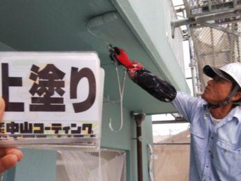 徳島県 南昭和町 外壁 塗装 上塗り