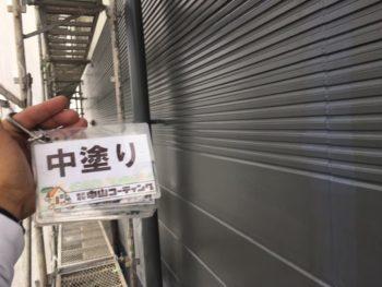 徳島県 阿南市 長生町 外壁塗装 1階 中塗り