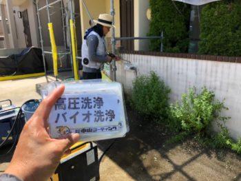 徳島県 丈六町 高圧洗浄 塀