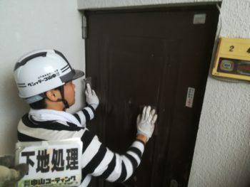 徳島県 南昭和町 下地処理 玄関ドア ケレン