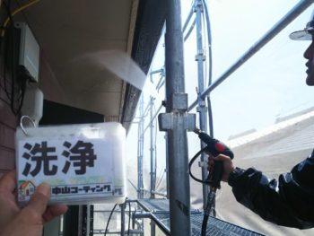 徳島県 南沖洲町 洗浄 軒天井
