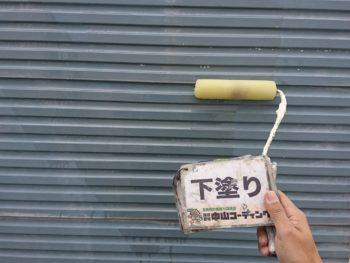 徳島県 阿南市 長生町 外壁塗装 下塗り