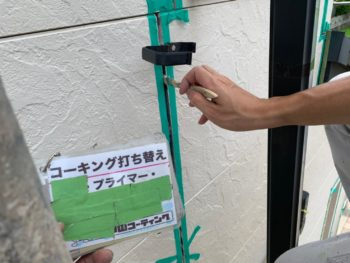 徳島県 小松島市 コーキング プライマー