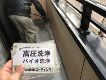 徳島県 北島町 高圧洗浄 ベランダ 側溝