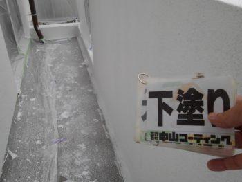 徳島県 南昭和町 外壁塗装 手すり壁 下塗り