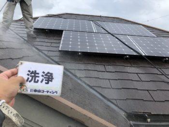 徳島県 鮎喰町 洗浄 屋根 太陽光パネル