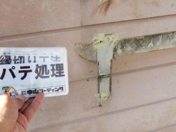 徳島県 板野町 外壁 パテ補修