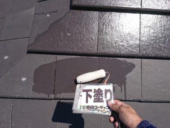徳島県 中林町 屋根 塗装 下塗り