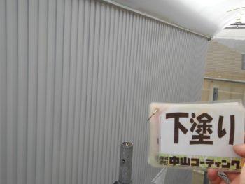 徳島県 新浜本町 外壁塗装 板金 下塗り