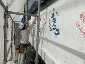 徳島県 川内町 手すり壁 板金工事 防水シート