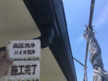 徳島県 小松島市 高圧洗浄 雨樋