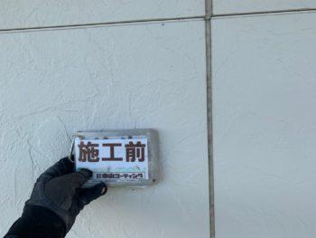 徳島県 小松島市 コーキング 施工前