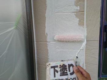 徳島県 中林町 外壁 塗装 下塗り