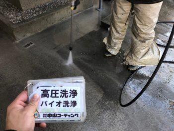 徳島県 北島町 高圧洗浄 土間