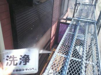 徳島県 南沖洲町 洗浄 シャッター