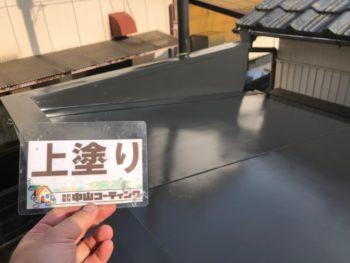 徳島県 北島町 屋根 塗装 上塗り
