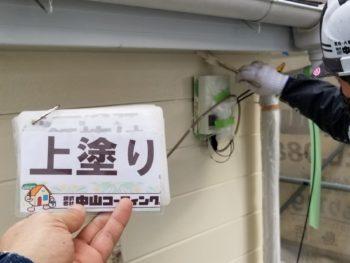 徳島県 板野町 外壁 塗装 上塗り