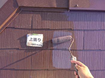 徳島県 上板町 屋根 塗装 上塗り