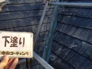 徳島県 大麻町 屋根塗装後 下塗り