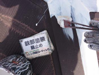 徳島県 上板町 屋根 塗装 鉄部 錆止め