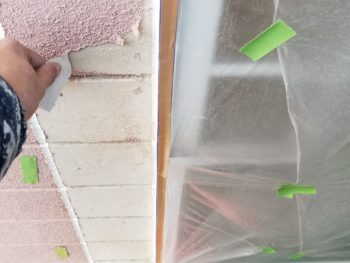 徳島県 大麻町 外壁 補修