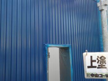 徳島県 新浜本町 外壁 塗装 板金 上塗り