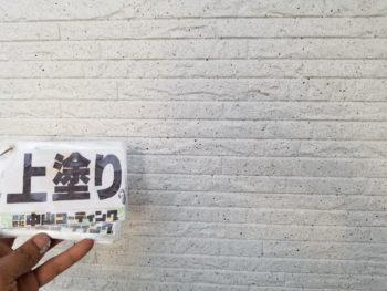 徳島県 鮎喰町 外壁 塗装 上塗り