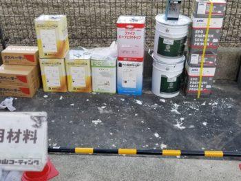 徳島県 板野町 使用材料 リファイン ダイナミックトップ セラマイルド
