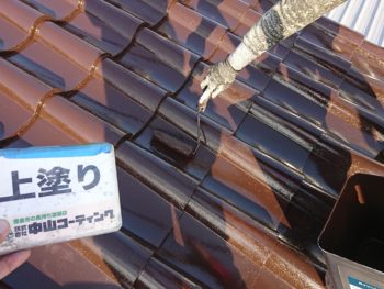 徳島県 城南町 屋根 塗装 上塗り