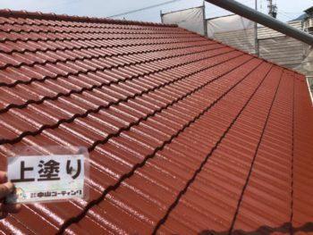 徳島県 松茂町 屋根 塗装後 上塗り