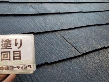 徳島県 大麻町 屋根塗装後 下塗り 3回目