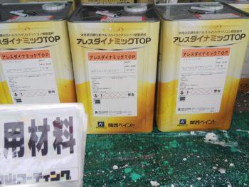 徳島県 南昭和町 使用材料 外壁 アレスダイナミックトップ